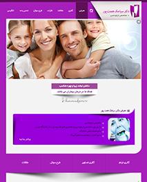 وب سایت دکتر همت پور