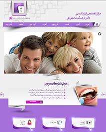 وب سایت دکتر فرهنگ محمودی