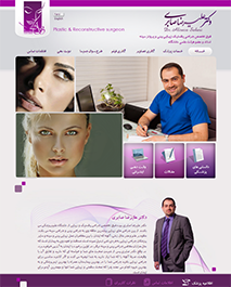 وب سایت دکتر صابری